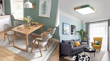 傢俱擺放風水大學問!從房間、客廳到玄關,正確的擺放方式讓你運勢 UP UP !