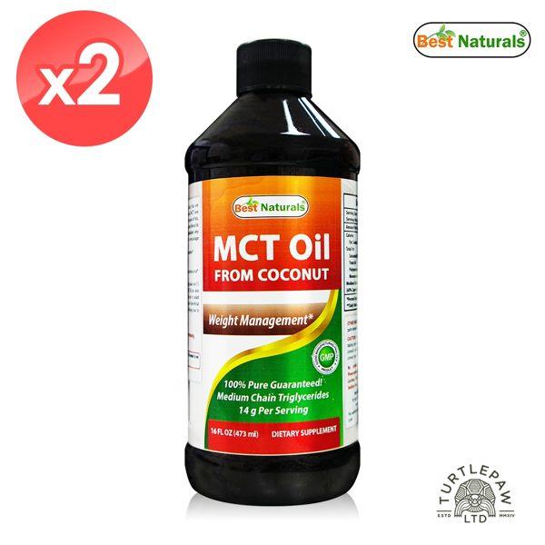 分子蒸餾技術,萃取100%天然初榨椰子與棕櫚仁油tnC8:C10黃金比例 6:4,不含C12月桂酸