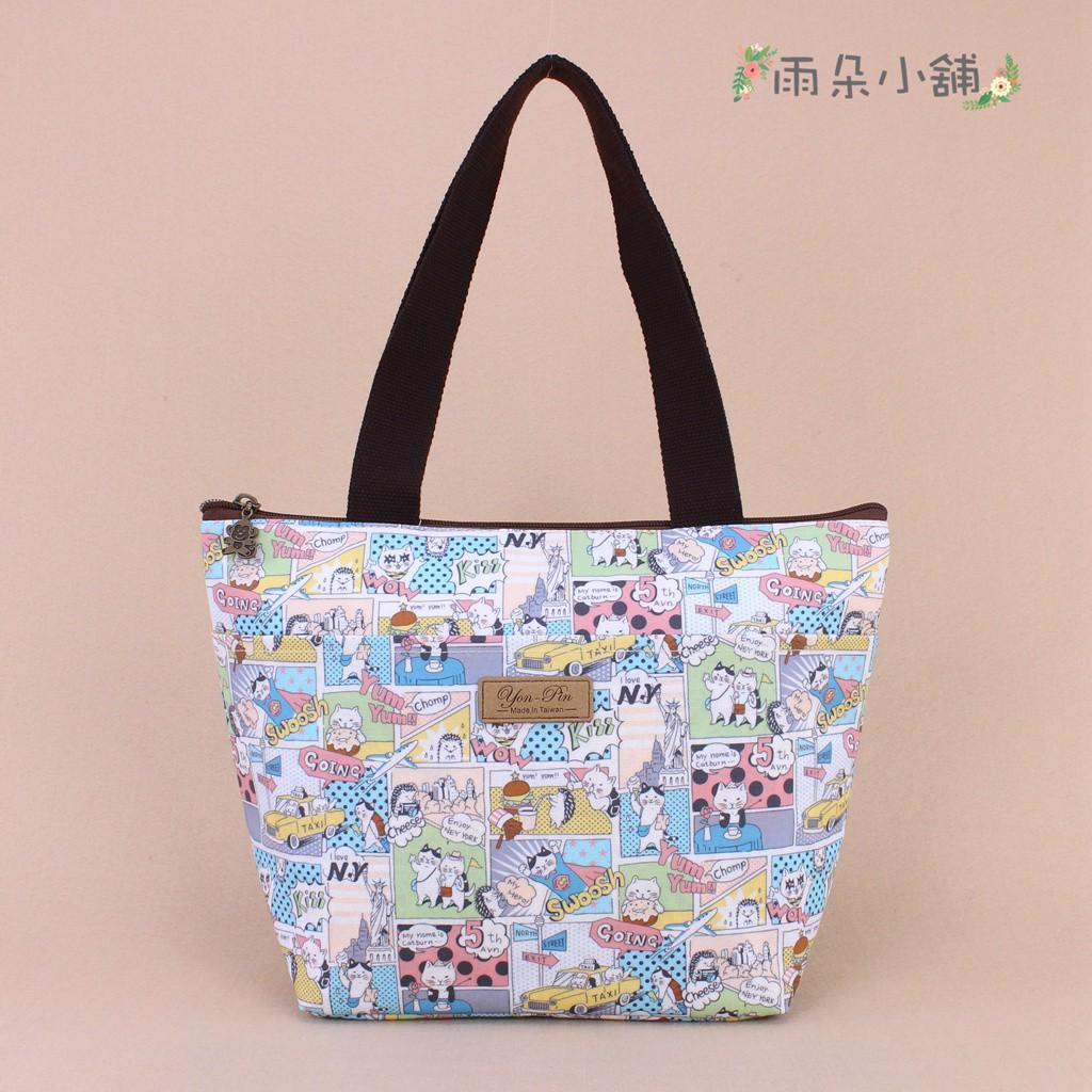 保溫袋 包包 防水包 M494/0001 樂樂保溫袋/白貓咪的旅遊日誌02692 funbaobao