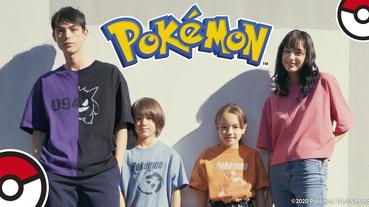 GU與Pokémon聯名系列台灣也買得到了!穿著卡比獸家居服懶在家裡吧!