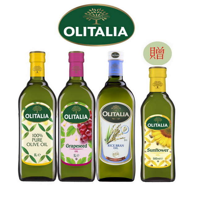 Olitalia全新包裝上市奧利塔3大好油料理組義大利主廚熱炒專用橄欖油 豐富花青素葡萄籽油豐富穀維素玄米油油品穩定低油煙贈Olitalia葵花油500mlx1瓶
