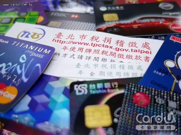 使用牌照稅繳納從4月1日至4月30日止,提供多元繳稅方式,還可掃描QR-Code線上繳稅(圖/卡優新聞網)