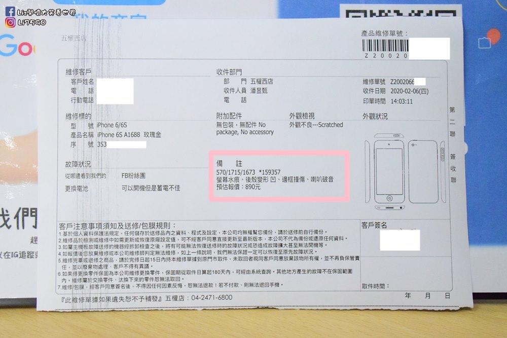 台中,台北-手機維修-鼎威-iPhone維修DSC_0504Liz開懷大笑看世界.JPG
