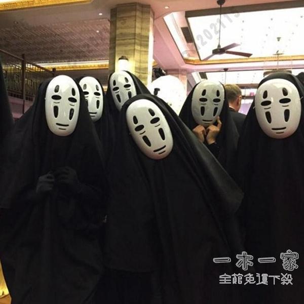 萬聖節服裝 萬圣節千與千尋cos無臉男cosplay服裝成人派對衣服宮崎駿動漫道具