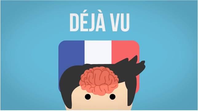 Pokoknya si cerita sinetron itu namanya Deja Vu, yang namanya diambil dari bahasa Perancis. Kenapa Perancis? Baca aja diatas!
