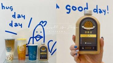 捷運市政府站質感飲料店「Hugdayday烈奶茶」!4款內行人才知道的經典必喝