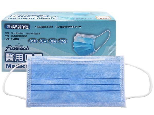 釩泰Finetech~成人平面醫用口罩(風鈴藍)50入【D370505】,還有更多的日韓美妝、海外保養品、零食都在小三美日,現在購買立即出貨給您。