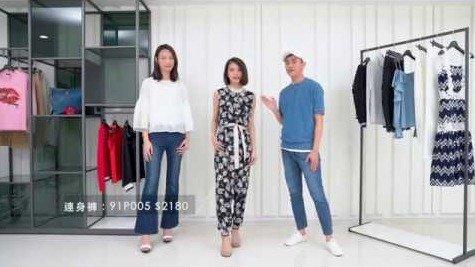 MOMATV|MOMA週時尚休閒篇|20190306|第7週
