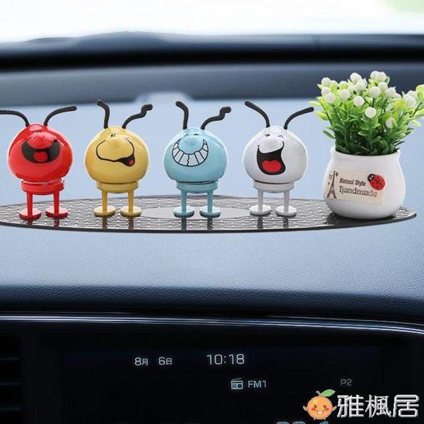 車內飾品擺件創意表情包可愛汽車擺件個性車載搖頭公仔裝飾用品 雅楓居
