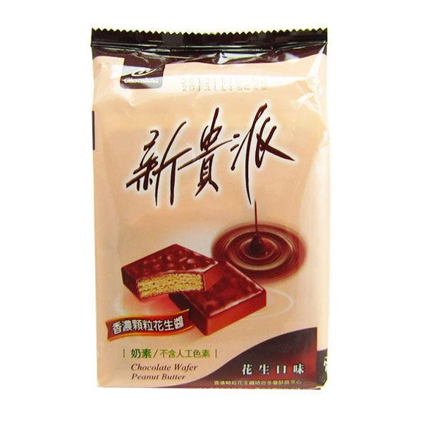 商品規格商品簡述:花生口味規格:5 pcs原產地:台灣深、寬、高:17x25x10保存環境:室溫食品業者登錄字號:F-134106066-00000-9內容物名稱:新貴派巧克力花生 五入食品添加物名稱