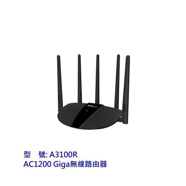 無線速度最快達1200Mbps 超強5支全向性天線,全方位覆蓋 3年保固
