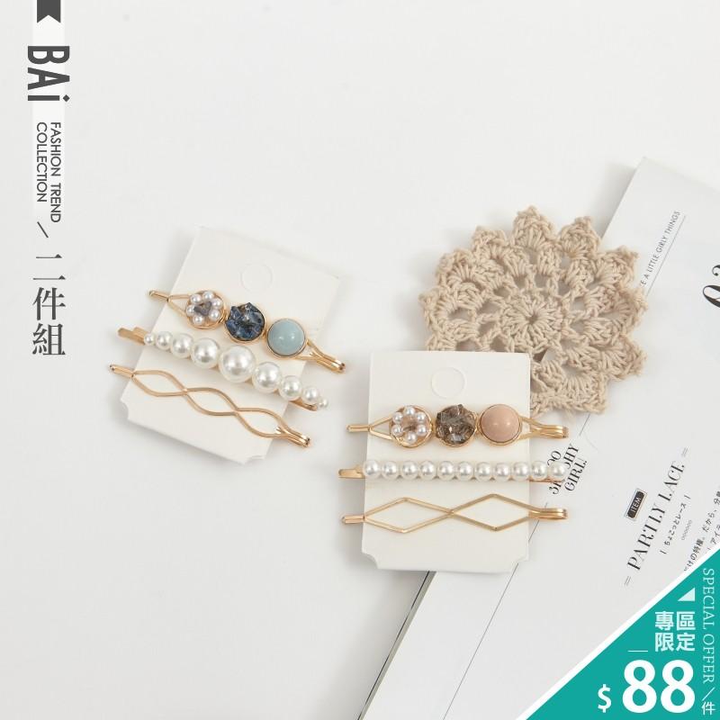 vol933韓風極簡金屬邊夾輕奢珍珠 x 閃亮水晶甜美藍、戀愛粉~2色