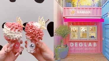 日妞 IG 狂洗版!大阪必吃超濃郁花瓣霜淇淋 還有網美打卡點「AKICHI」讓你拍到記憶體爆滿