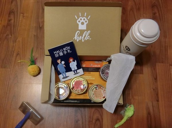 HALU BOX (6).JPG