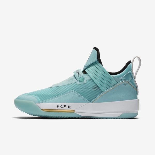 Nike Air Jordan 33 SE PF [CD9561-103] 男鞋 喬丹 經典 潮流 聯名 短筒 水藍