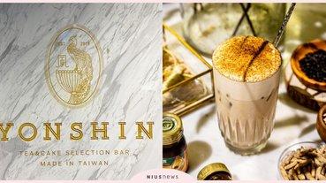 台灣最美茶店「永心鳳茶」推6款期間限定茶飲!鍋煮阿薩姆奶茶、花蓮蜜香紅茶必喝