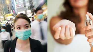 酒精用法再+1!專家教你超狂精油妙方,自製「消毒噴霧+乾洗手」!噴在口罩上更加分~根本天然防護網