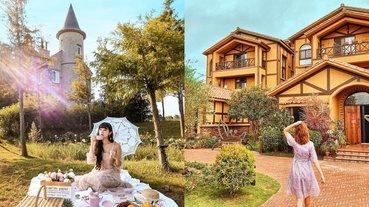 還以為到了歐洲!2020 年宜蘭十大度假民宿推薦,夢幻城堡、南洋風 Villa 通通有!
