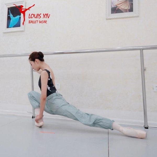 芭蕾舞熱身褲練功褲薄軟透氣成人舞蹈服女形體減肥長褲