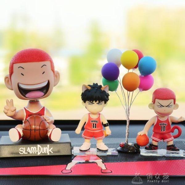 創意灌籃高手汽車擺件可愛卡通櫻木花道車載玩偶公仔車內裝飾用品