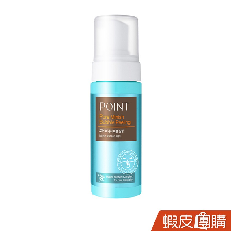 【POINT】活氧泡泡去角質慕斯(150ml)