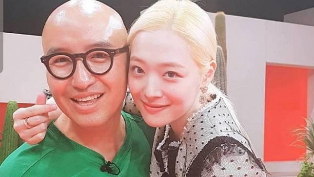 Sulli dan Hong Seok Cheon.