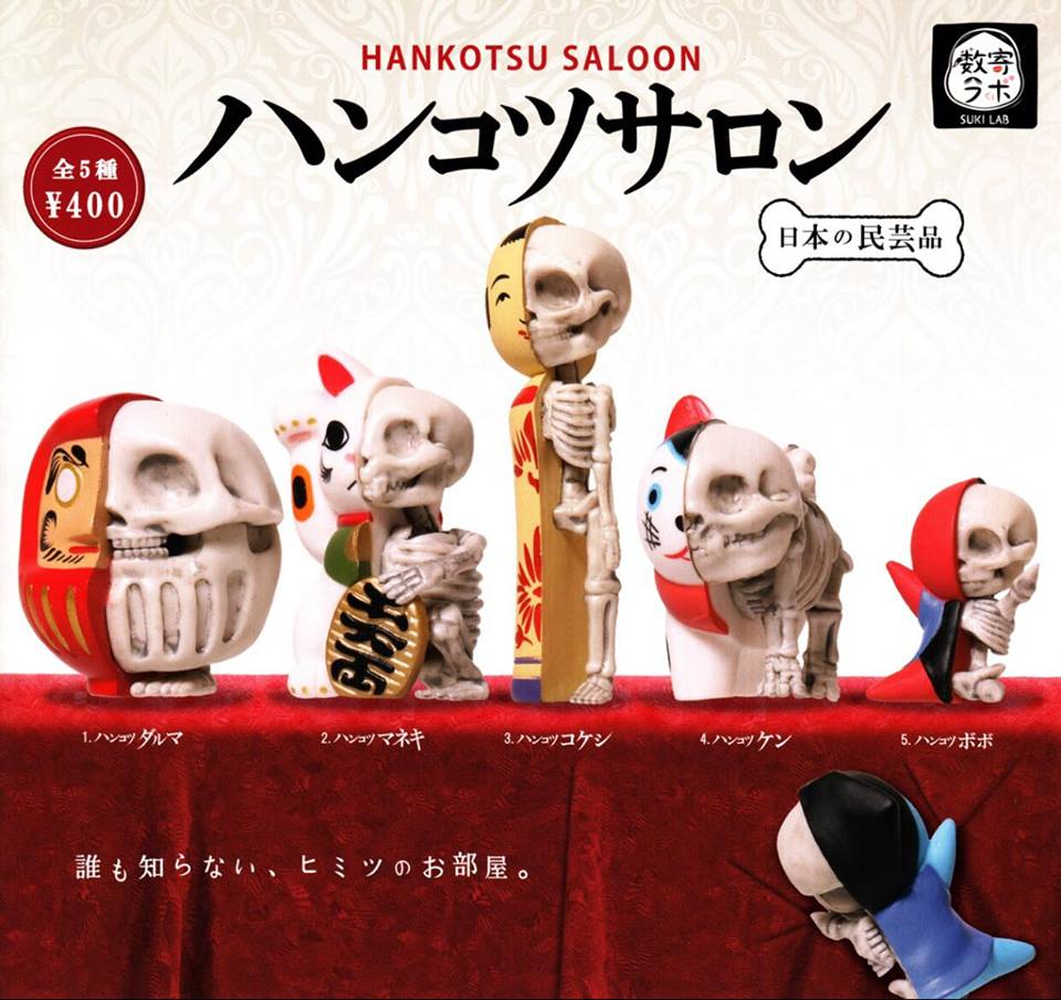 BEETLE 現貨 EPOCH 日本民藝半骨公仔 半剖 解剖 日本傳統民間藝品 半剖公仔 轉蛋 扭蛋