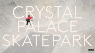 世界上最偉大的公共建築,倫敦水晶宮滑板公園就佔其一