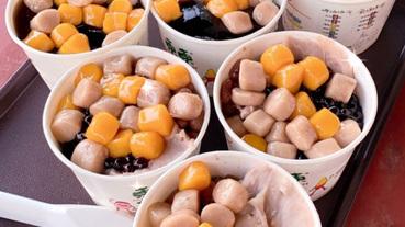 芋圓地瓜圓珍珠仙草大集合!全台料多多甜湯冰品10家特搜,要Q彈要滑嫩通通有!