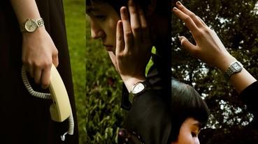 復古控必收!盤點Bulgari、Cartier、Hermès…迷你小尺寸的精品手錶