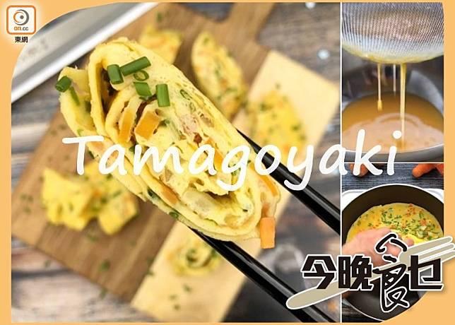今晚食乜:日式玉子燒 軟綿富蛋香(互聯網)