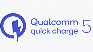 高通 Quick Charge 5 / QC5 登場:充 50% 只需 5 分鐘