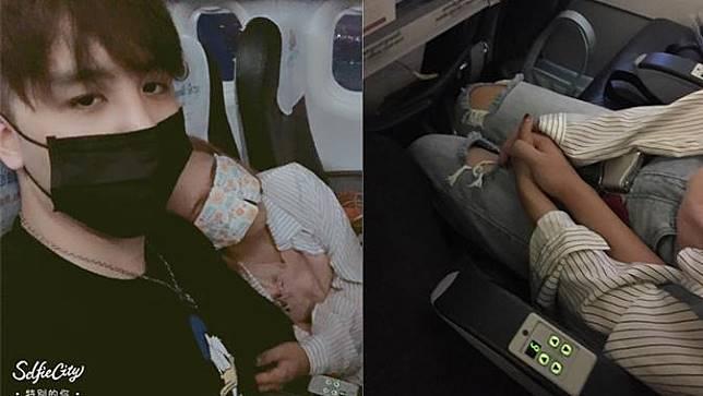 Berkat Turbulensi, Pria Ini Pacaran dengan Gadis yang Ditaksirnya di Pesawat