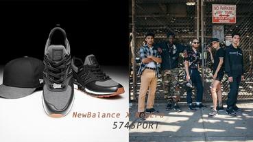 「New Balance X New Era」再度合作!打造574 Sport塑造黑色新裝!