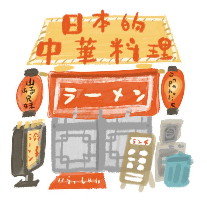山崎兄妹來為大家介紹日本的中華料理