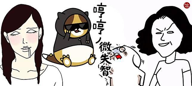 今天你又Blue了嗎?嚴選台灣十大厭世插畫家撫慰你的心!