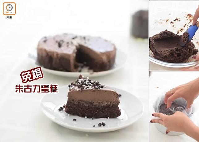 入口即溶的朱古力蛋糕,味道超濃郁。(互聯網)