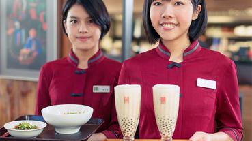 春水堂刷卡用餐 贈小杯冰珍珠奶茶