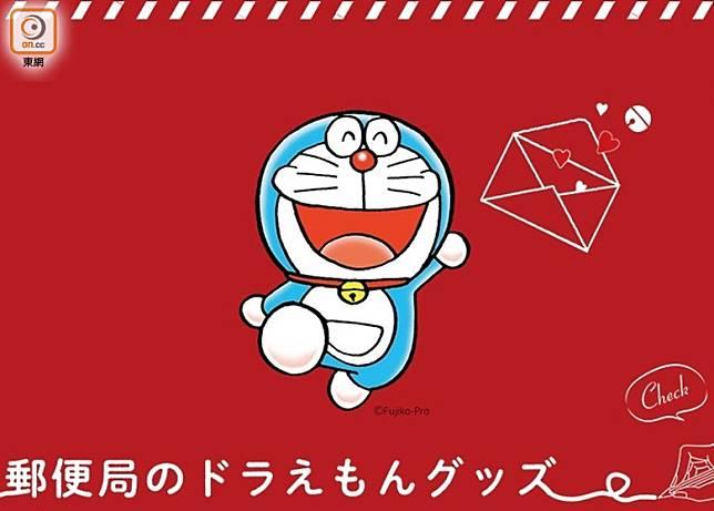 日本郵局經常為知名卡通角色推出限定商品,今次到多啦A夢喇。(互聯網)