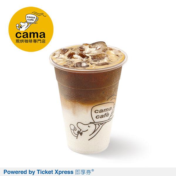 品名:[即享券。cama]榛果拿鐵 (冰) 大杯n內含: 榛果拿鐵 (冰) 大杯乙杯