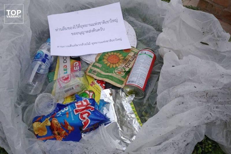 反制沒公德心的旅客!泰國政府出妙招:垃圾打包寄回你家| NOWnews 今日新聞| LINE TODAY
