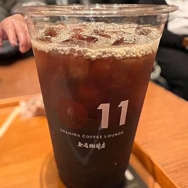 上島珈琲店 No.11店のundefinedに実際訪問訪問したユーザーunknownさんが新しく投稿した新着口コミの写真