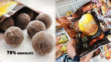 2019日本便利商店必買!果實冰新品「巧克力果實冰球」,大人系的巧克力冰品,苦甜滋味讓人好享受!