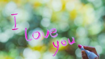 想愛卻愛不到,愛得很壓抑的星座