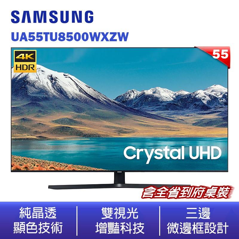 SmartThings三星 Crystal UHD 電視可整合並且掌握支援 SmartThings 之裝置與感應器,在電視前就可以開啟燈光、確認冰箱內食物狀態、控制掃地機器人。型號 UA55TU850