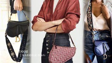 小包控必收!Dior推出迷你版Saddle bag,精巧細緻外型,嬌小女孩更好駕馭!