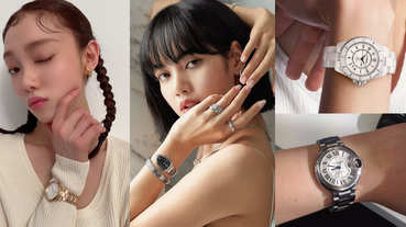 BLACKPINK Lisa、李聖經、金高銀都帶什麼錶?Chanel、Cartier...5款女神最愛品牌
