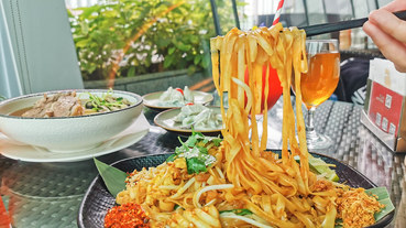 (板橋車站)板橋美食-Asia 49亞洲料理及酒廊,新北最高的景觀餐廳,商業午餐199元起,板橋約會地點,聚餐地點