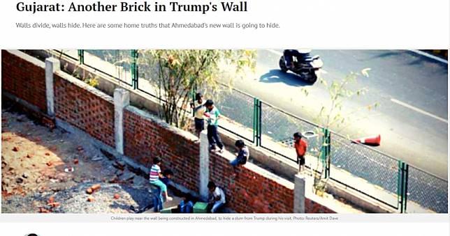 「Wall of Shame」?川普來訪把窮人藏起來 印度築「貧窟牆」