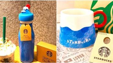 快找代購!日本星巴克推出 4 款「新年限定」馬克杯 「富士山、達摩不倒翁」造型杯讓你失心瘋!